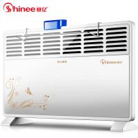【居浴两用1500W 】赛亿取暖器即开即热干衣加湿多功能 欧式快热炉 电暖器 电暖气 暖风机