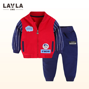 lavla童装 2018年春季新款儿童套装宝宝开衫上衣长裤