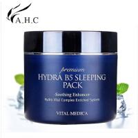 韩国AHC玻尿酸原液 B5透明紧致补水保湿 睡眠免洗面膜100ml