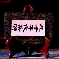 4片一起【15年多老熟茶】90年代老茶砖 云南普洱茶 勐海老熟茶古树熟茶250克/片