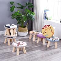 门扉 凳子 家用创意经济实木客厅沙发布艺换鞋儿童小椅子多功能小板凳子