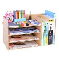 办公用品桌面收纳盒抽屉式创意书架文件资料架文具置物架