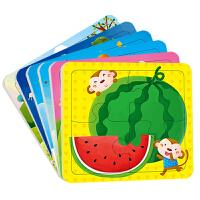动手动脑玩拼图2-3岁全6册12张_小红花童书畅销书儿童拼图玩具 幼儿益智拼图 儿童玩具书籍 启蒙丛书左右脑开发套装系列