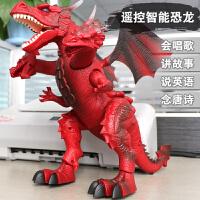 霸王龙行走遥控智能仿真动物套装男孩儿童玩具大号电动恐龙玩具