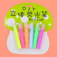 韩国神奇泡泡果冻笔6色泡沫染发笔创意立体3D荧光笔