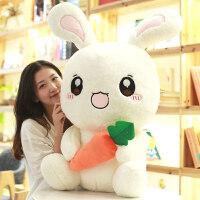 兔子毛绒玩具抱枕公仔床上布娃娃可爱睡觉女生小白兔玩偶礼物大号 巨大定制 1.2米【收藏下单送同款40厘米兔子】