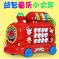 儿童玩具电话机婴幼儿早教小火车宝宝益智音乐手机小孩0-1-3岁