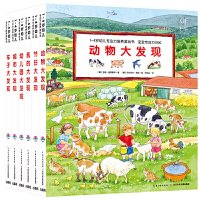 1-4岁幼儿专注力培养游戏书・宝宝专注力1000(全6册)flcbs 9787556029723