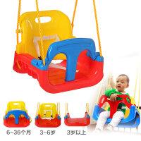橙爱 儿童秋千 婴幼儿运动玩具室内荡秋千吊椅小孩户外室外三合一
