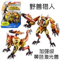 变形金刚 之证TFP野兽猎人 恐龙 D级 激光兽 模型