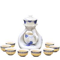 家用陶瓷泡茶壶功夫茶杯青花瓷整套半全自动茶具套装