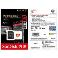 SanDisk/闪迪 MicroSD HC TF卡 存储卡 16G class4 手机卡 内存卡