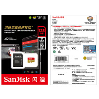 SanDisk/闪迪 A2 128G 读速160M/S 至尊超极速MicroSDXC UHS-I存储卡 V30 U3