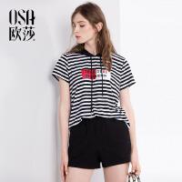 OSA欧莎2018夏装时尚宽松条纹连帽短裤休闲运动套装女