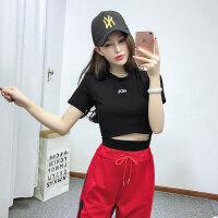 休闲套装潮夏季新品露腰短款修身打底T恤高腰运动裤2件套韩版显瘦