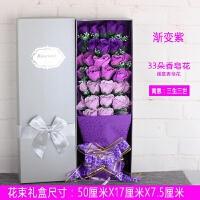 羽夕情人节情人节33朵香皂花礼盒生日礼物送女友老婆玫瑰肥皂花束