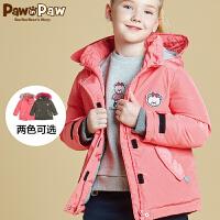 【2件2.5折 到手价:450】Pawinpaw宝英宝卡通小熊童装冬款女童白鸭绒连帽羽绒服儿童外套