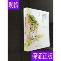 [二手旧书9成新]最美遇见你:完美纪念版 /顾西爵 著 百花洲文艺