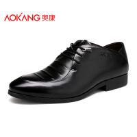 奥康男鞋 新款正装皮鞋 男士 商务真皮 尖头系带皮鞋