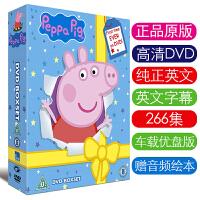 英文原版粉红猪小妹Peppa Pig小猪佩奇1-5季全集 儿童动画碟片DVD