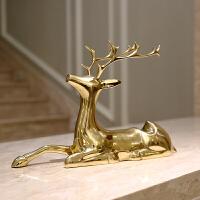纯铜鹿摆件欧式家居装饰品客厅酒柜电视柜工艺品乔迁新居礼品全铜