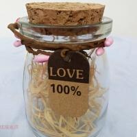 糖盒婚庆用品喜糖盒创意糖果盒喜糖瓶个性玻璃瓶 小号成品如图