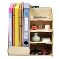 桌面收纳盒文件筐木质创意文件框资料架收纳架