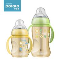 带手柄塑料婴儿用品宝宝 奶瓶ppsu耐摔宽口径