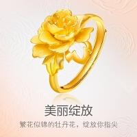 周大福 优雅牡丹花黄金戒指(工费:68计价)F165007