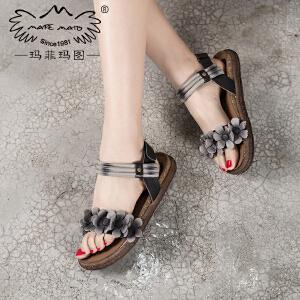 玛菲玛图夏季新款复古厚底凉鞋女真皮露趾手工平底鞋罗马凉鞋1316-10R