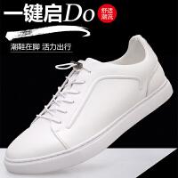 宜驰 EGCHI 休闲板鞋鞋子男平底潮流舒适系带 KH303