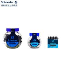 买5盒送1盒默认送黑色(仅限6只装黑色、蓝黑、蓝色参加) 德国进口施耐德墨水胆墨囊墨胆欧标施耐德钢笔通用