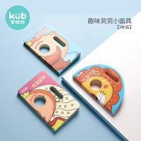 KUB可��比�和�洞洞�J知������面具卡0-3�q幼�涸缃炭ㄗ��益智玩具