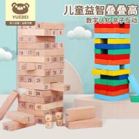 �和�益智力玩具48粒�底织B�B高木制抽抽���盈B�e木游�虻谰�