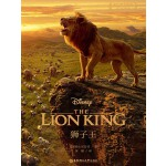 迪士尼大电影双语阅读.狮子王 The Lion King