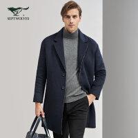 七匹狼大衣 秋冬青年男士时尚休闲翻领中长款大衣外套