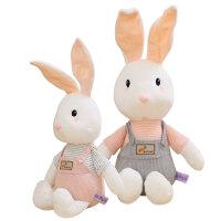 毛绒公仔娃娃送女生 背带兔毛绒玩具小兔子抱枕公仔布娃娃睡觉抱玩偶女孩生日礼物可爱