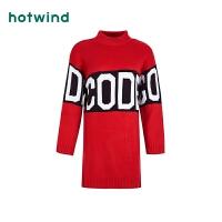 热风女士时尚大字母针织衫F08W9110