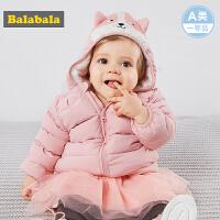 【10.18巴拉巴拉超品 4折价:123.6】巴拉巴拉婴儿衣服宝宝羽绒服秋冬新款童装男童女童保暖外套厚