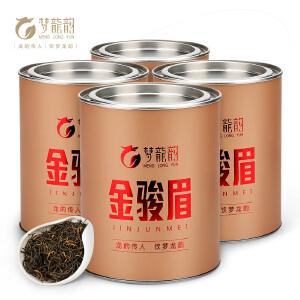 梦龙韵茶叶红茶 金骏眉红茶 武夷山桐木关经典系列红茶礼盒装500g