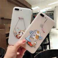 苹果6s手机壳iphone7浮雕壳6splus磨砂透明软8p可爱夏季创意x女款
