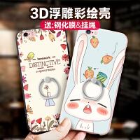 苹果6手机壳iPhone6s硅胶套六plus新款6sp个性创意全包i6女款带指环支架ipone卡通可爱防摔硬壳puls