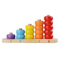 早教木制宝宝彩虹叠叠乐套圈套杯套塔婴儿玩具6-12个月1-2-3