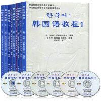 现货 韩国语教程全套1-6共六册+练习册123册(9本) 延世大学韩国语教程 韩语自学教材 学习韩语的书籍 新标准韩国