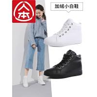 人本韩版百搭棉鞋女冬季保暖加绒白色短靴女内增高女靴冬