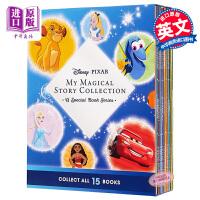 【中商原版】我的魔法迪士尼(15册) My Magical Story Collection - 15 Book Sli