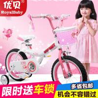 9.29【满199减100】优贝儿童自行车珍妮公主JENNY女孩自行车12寸童车