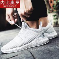 2018新款运动鞋男跑步鞋透气韩版潮流休闲鞋男鞋