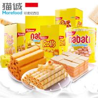 印尼进口 丽芝士 纳宝帝奶酪味威化饼干 雅嘉夹心玉米棒 芝士棒180g起 休闲零食