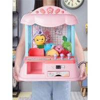夹公仔机投币糖果机扭蛋小型家用游戏儿童女孩玩具迷你抓娃娃机